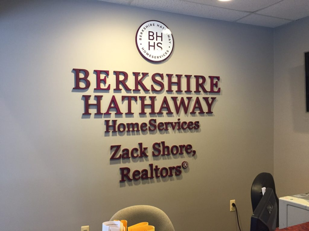 Interior sign - lobby reception area wall logo and lettering for Berkshire Hathaway